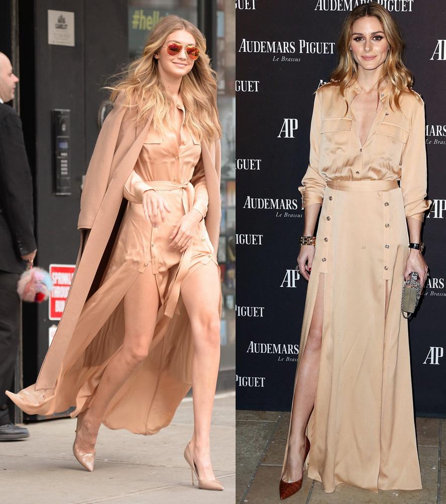 Olivia Palermo Maxi Dress