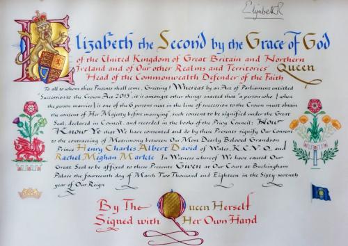 Queen Elizabeth II's approval